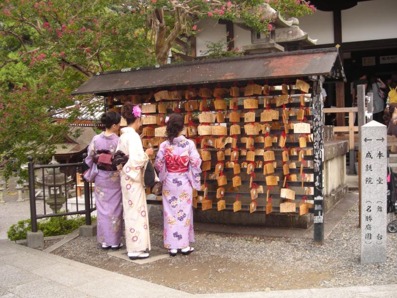 due geishe in Giappone,un viaggio in autonomia e low cost