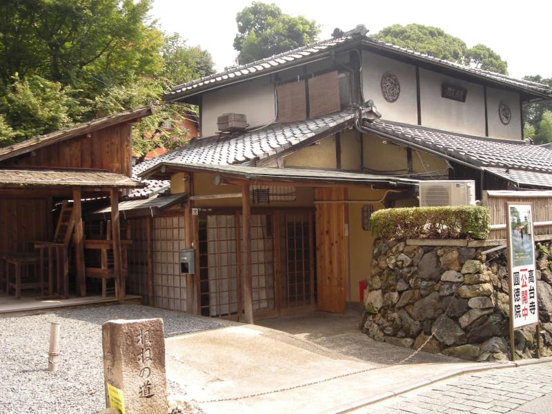 Un esterno di un Ryokan in Giappone una sistemazione a conduzione familiare