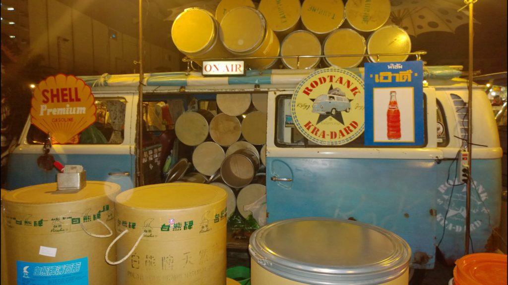 Il Ratchada mercato vintage di Bangkok
