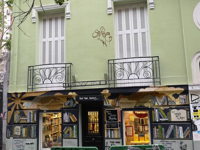 Una libreria di Exarchia