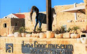Tel aviv museo casa Ilana Goor creatività.