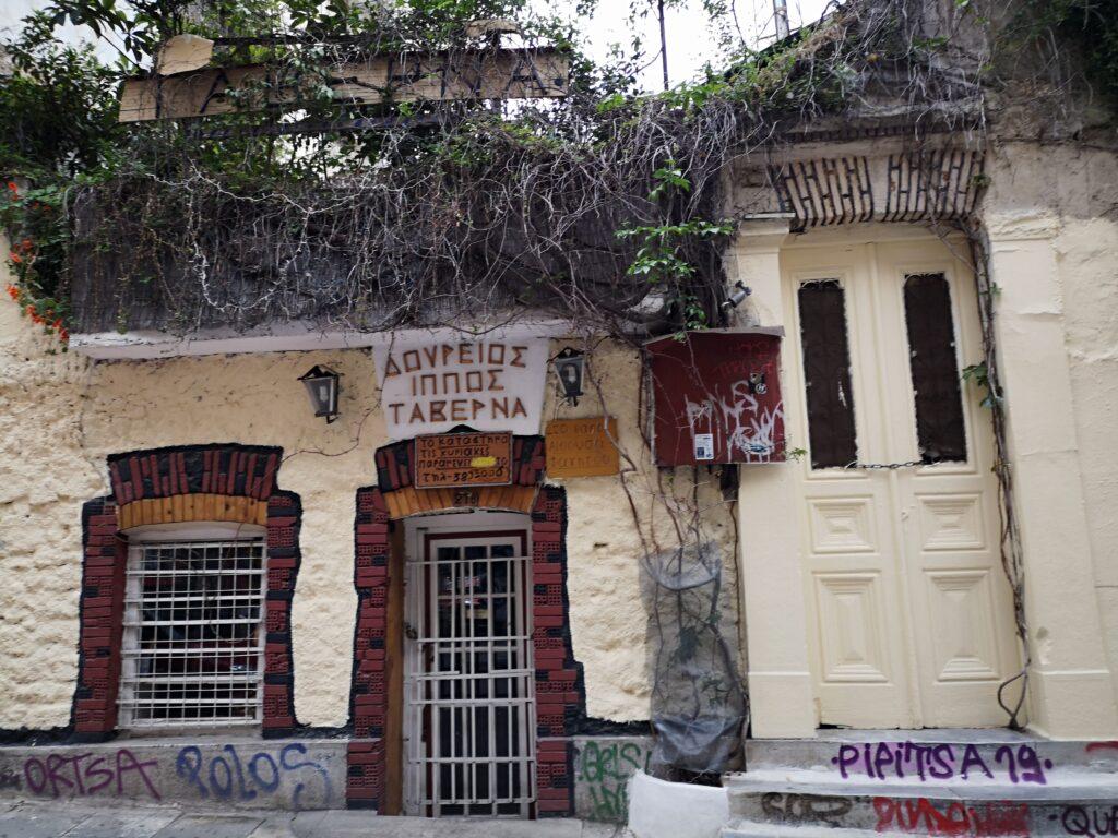 Esperienze da fare ad Atene, visitare Exarchia